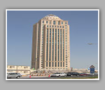 majeed tower